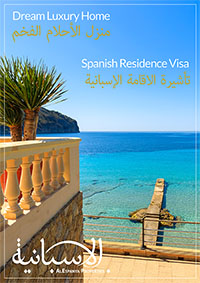 AlEspanya Properties | Brochure English - Arabic